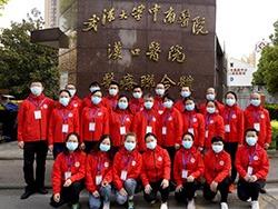 医疗队团体服装定制