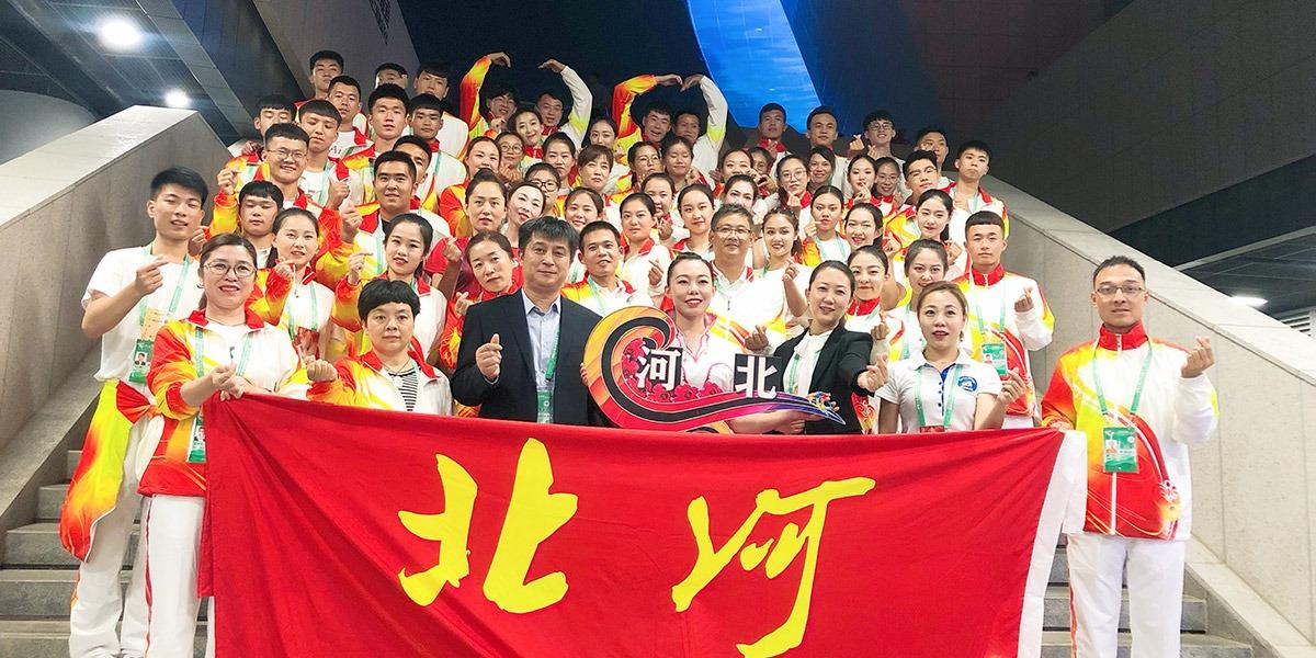 全国第十一届少数民族运动会河北代表队运动服定制案例