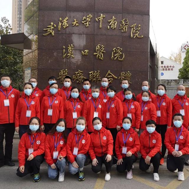 南方医院援助湖北武汉医疗队团体服装定制案例