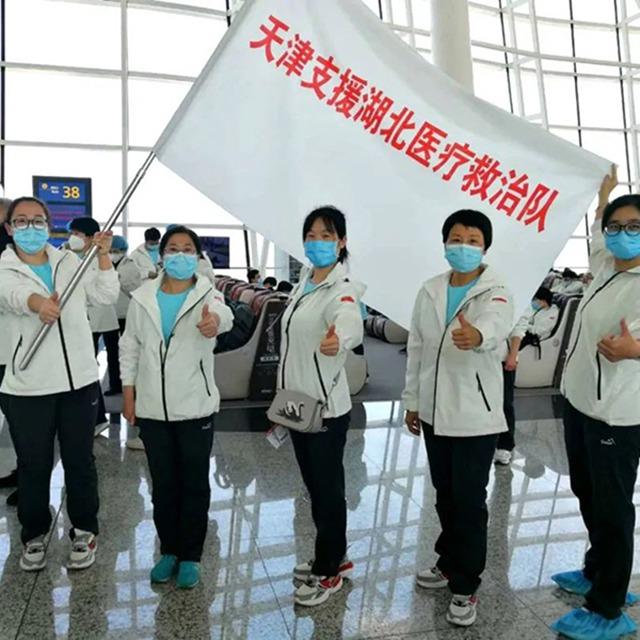天津驰援武汉医疗队团体运动服定制案例