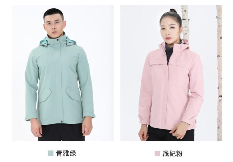 户外冲锋衣生产厂家
