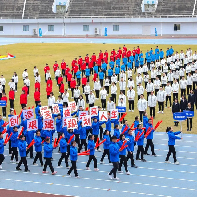 中冶南方改制成立十五周年职工运动会入场式服装定制案例