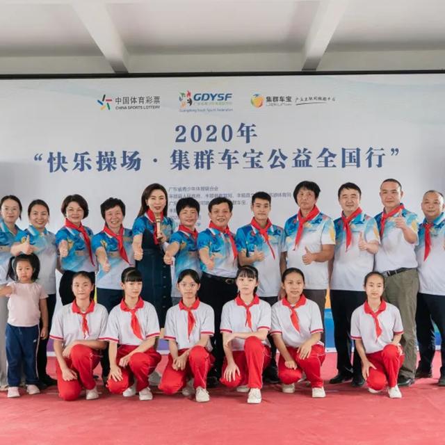 奥运冠军走进山区小学传递体育精神,尚衣社服饰提供团体服装定制解决方案