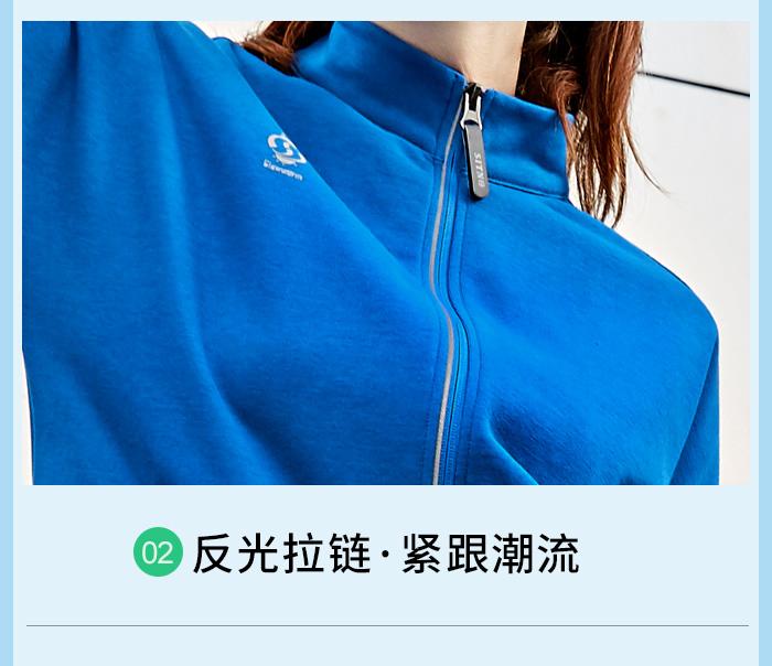 广州运动服厂家