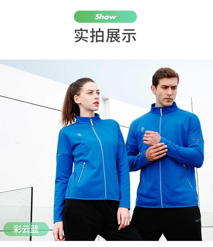 广州针织运动服生产厂家