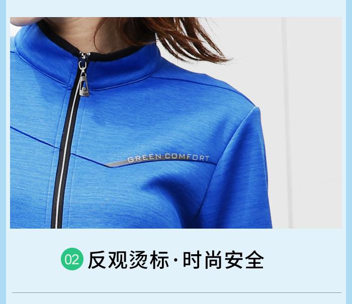 秋季运动会服装生产厂家