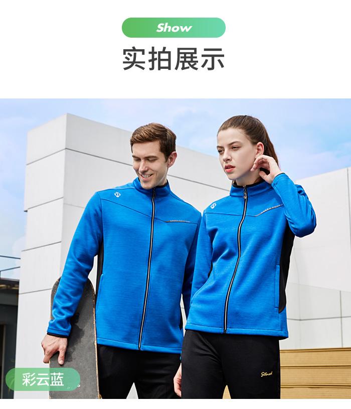 运动会服装生产厂