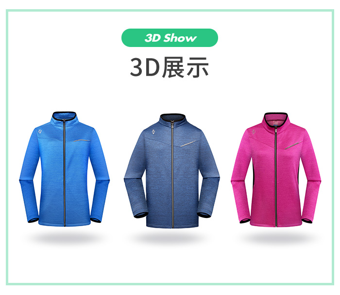运动会衣服定制生产厂家