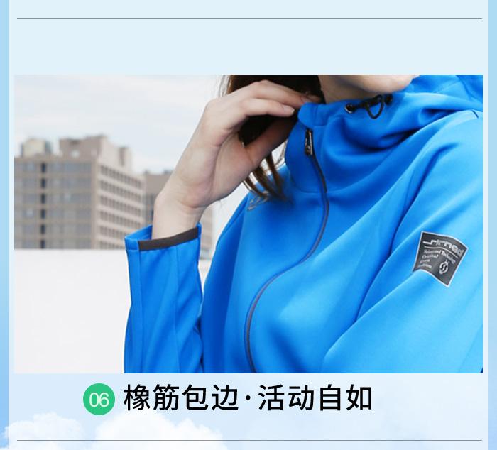 广州运动服装厂