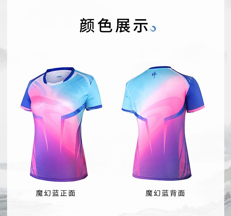 运动会方队服装