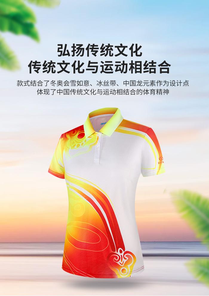 运动会开幕式服装生产厂家