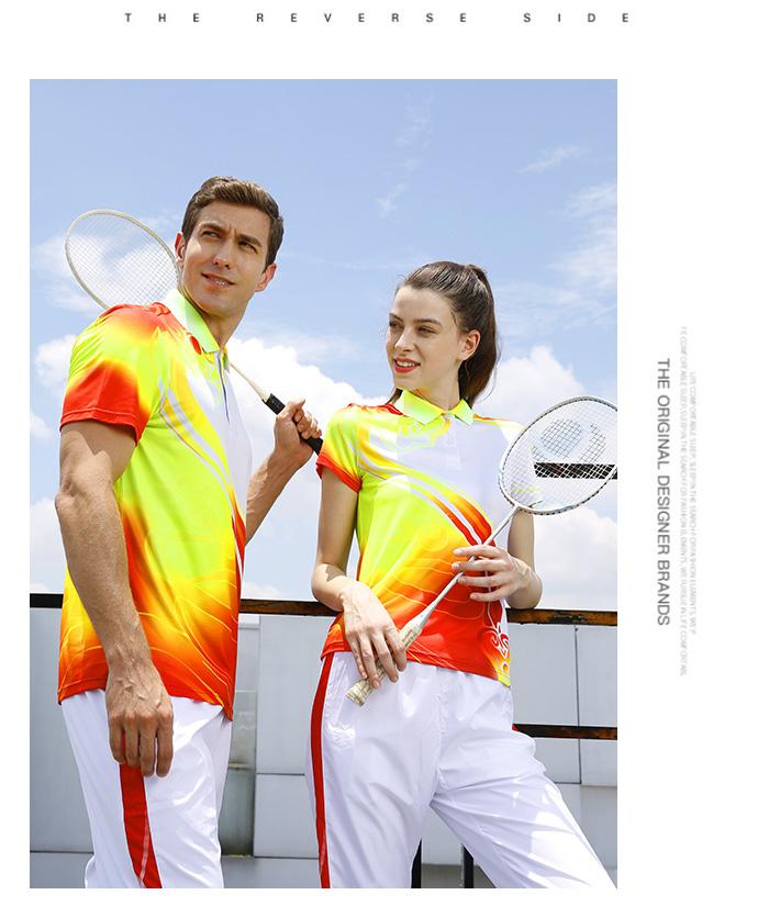 运动会方阵服装厂家