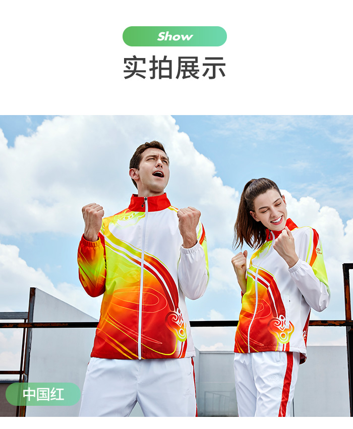 秋季运动会服装厂家