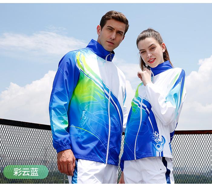 运动会服饰厂家