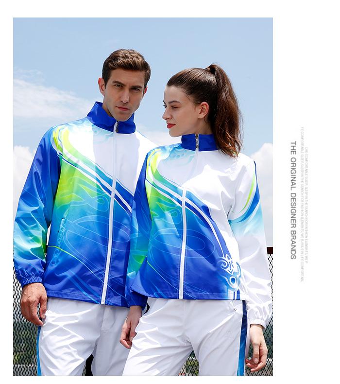运动会服装设计