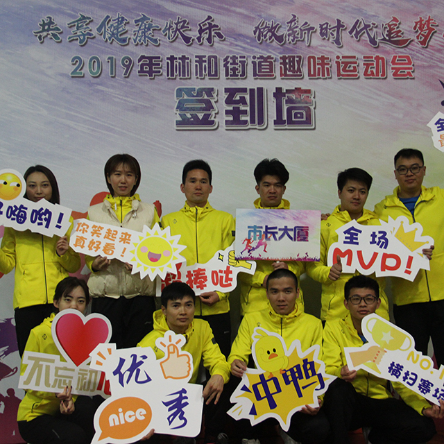 广州运动服装定制厂家如何控制服装的质量呢?