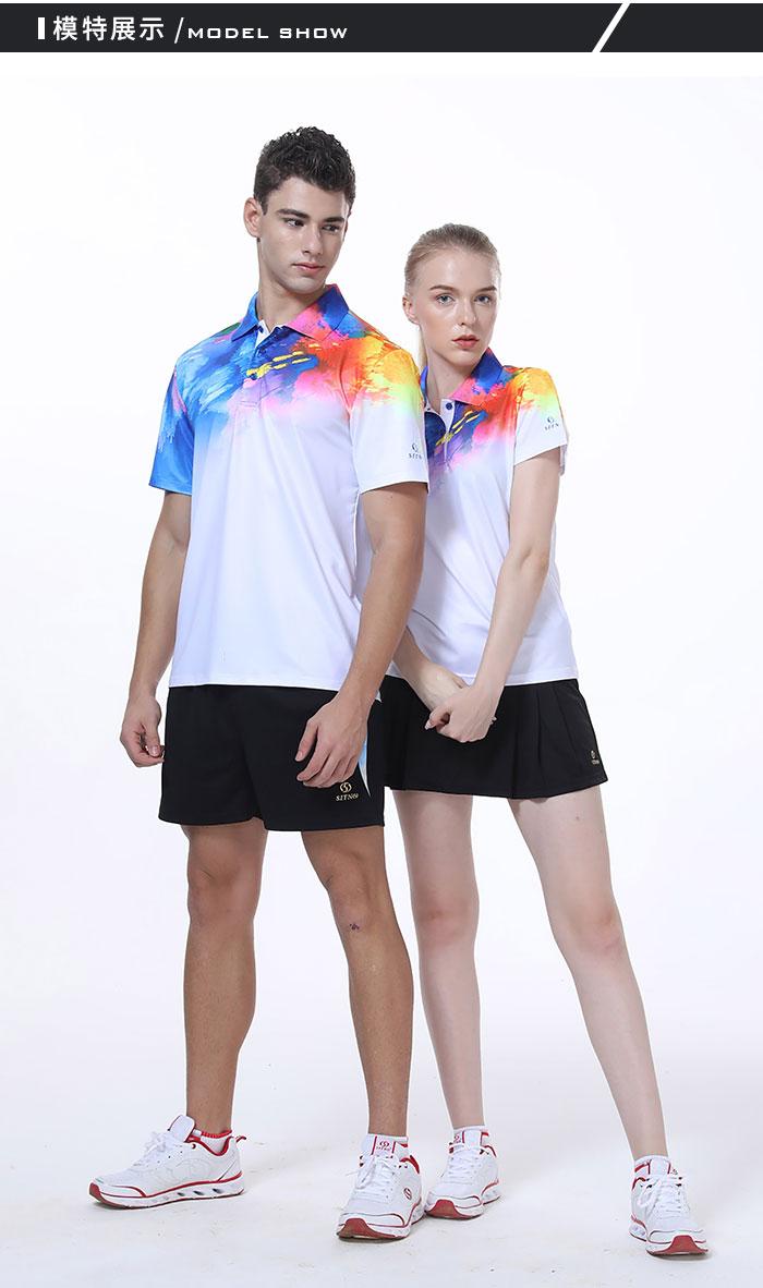 团队运动短袖t恤定制