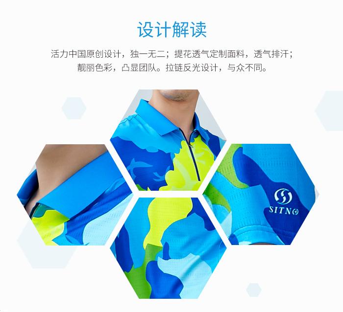 企业运动会方队服装生产厂家