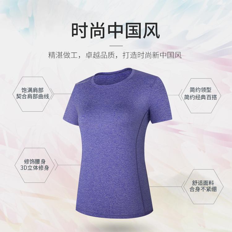 圆领t恤生产厂家