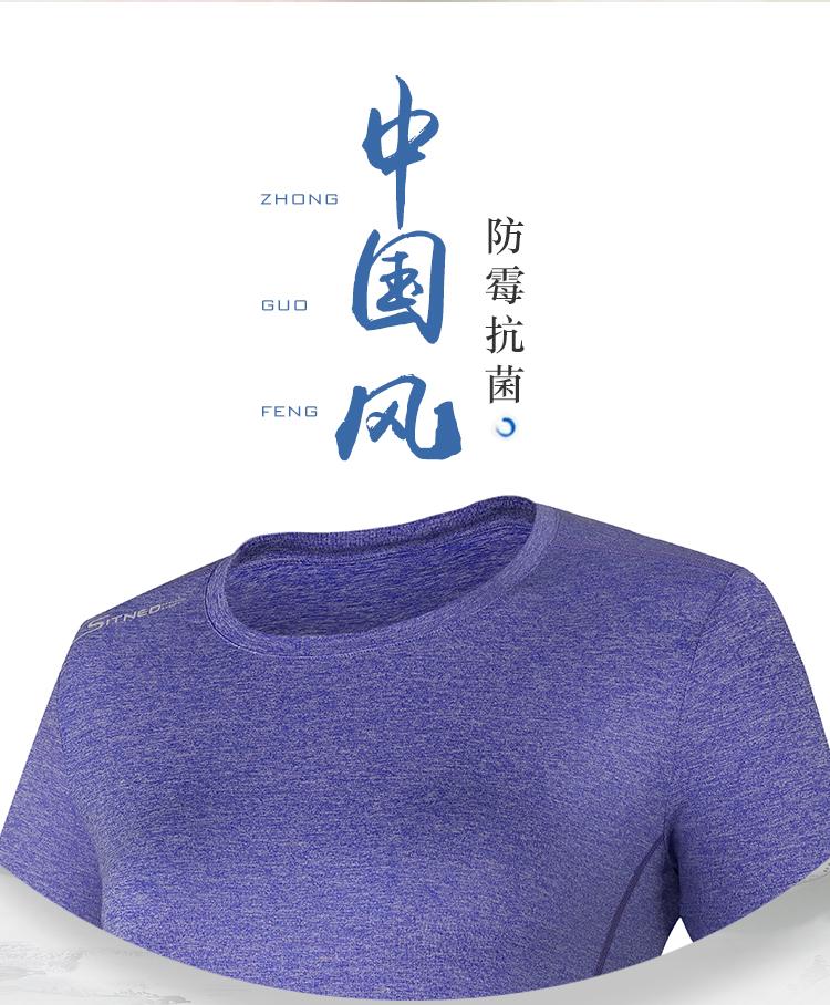 圆领t恤定制厂家