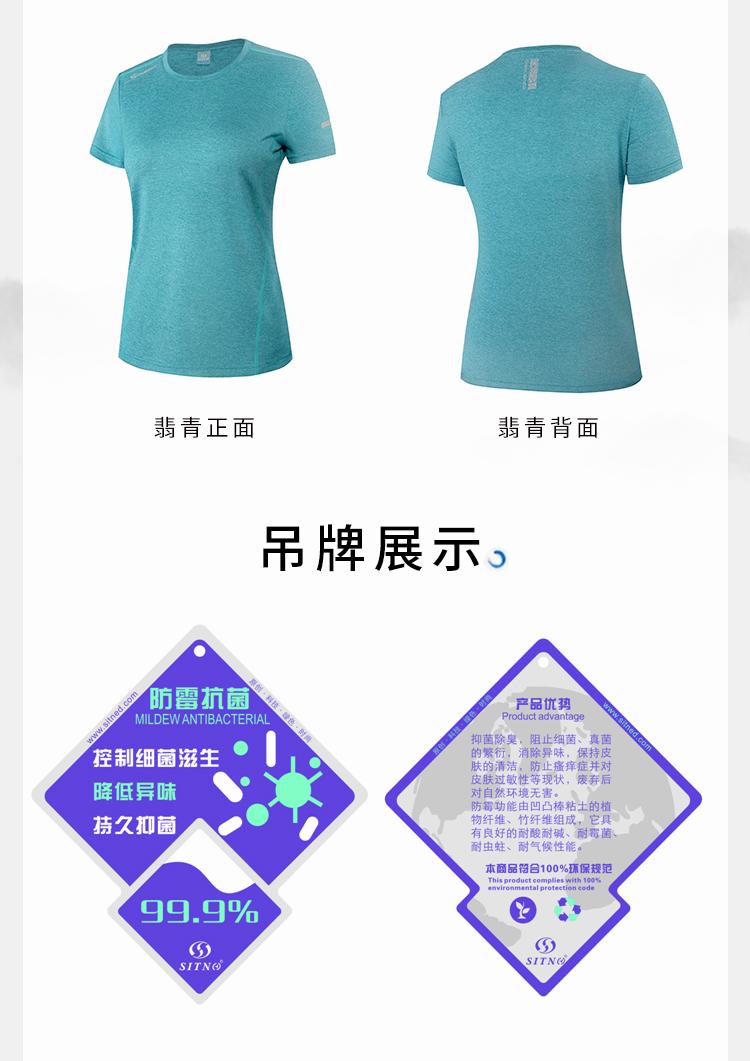 团体运动t恤生产厂家