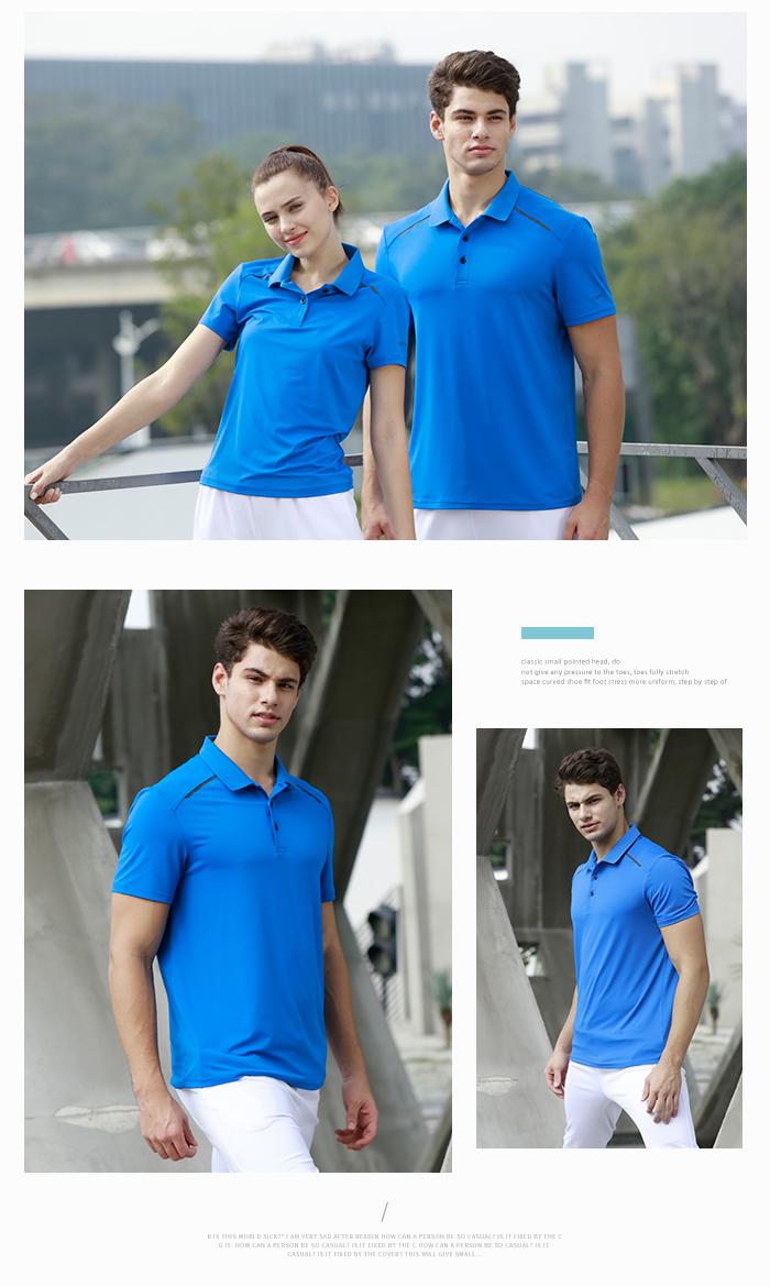 运动t恤衫生产厂家