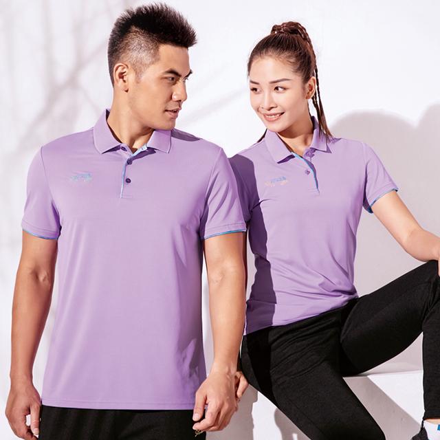 广州团体运动短袖t恤衫定做厂家