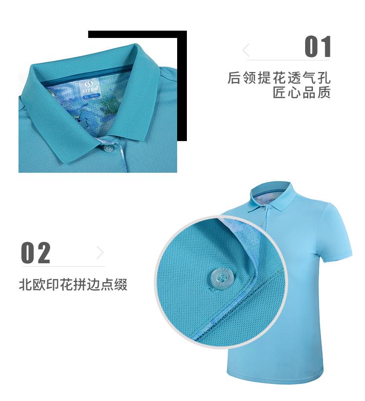 运动短袖t恤衫定做厂家