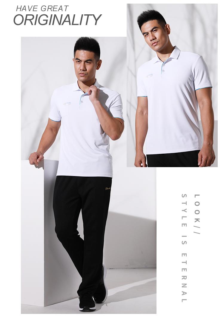 广州运动短袖t恤衫定做