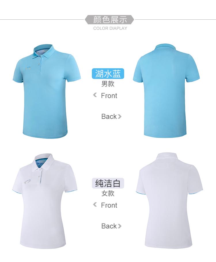 运动短袖t恤厂家