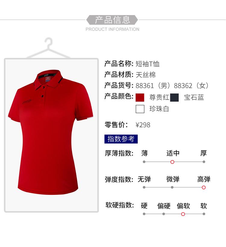 运动短袖t恤生产厂家