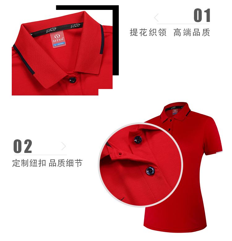 运动短袖t恤定做厂家