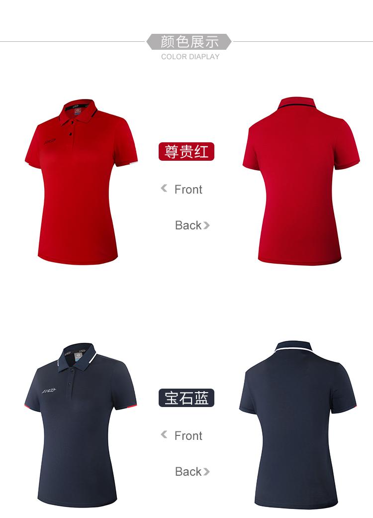 运动t恤生产厂家