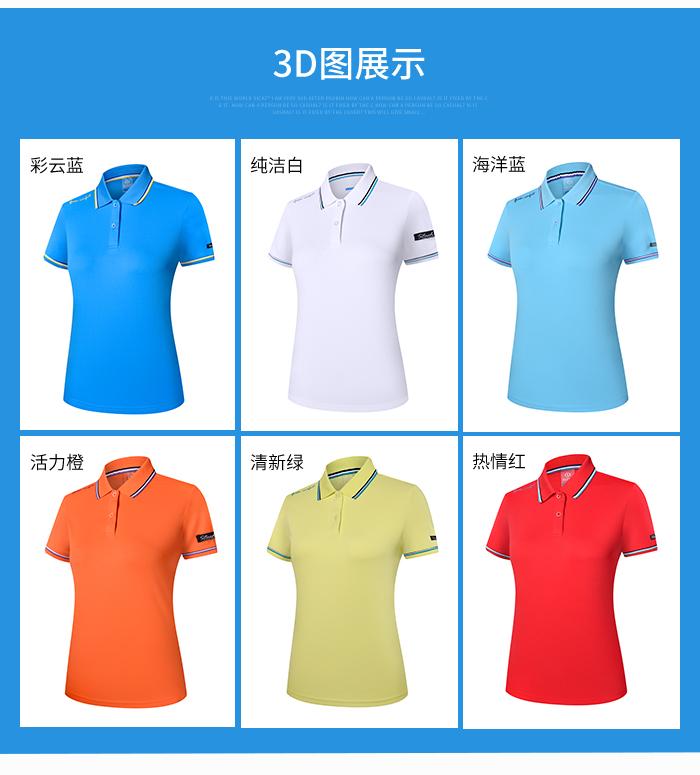 统一服装生产厂家