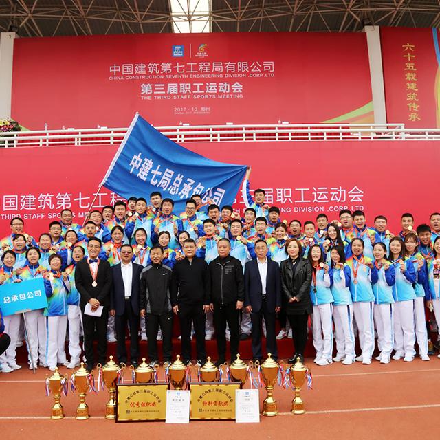 广州企业运动会出场服定做,知道这几个标准很重要!