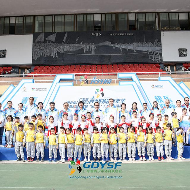 第五届青少年体育嘉年华活动团体运动服装定制案例