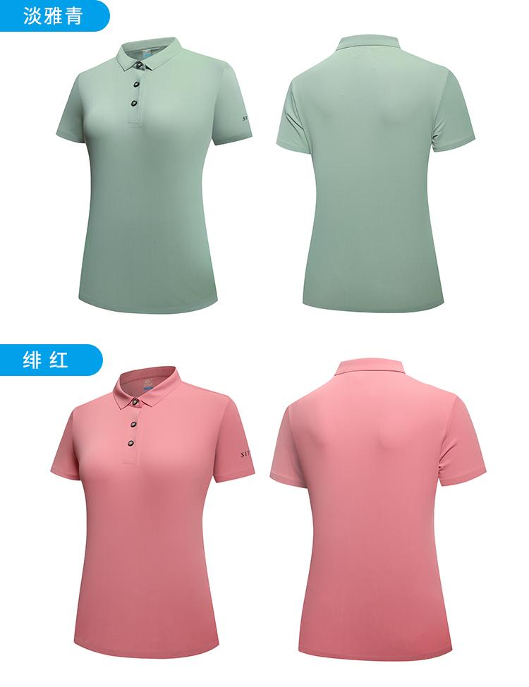 团体短袖t恤定制