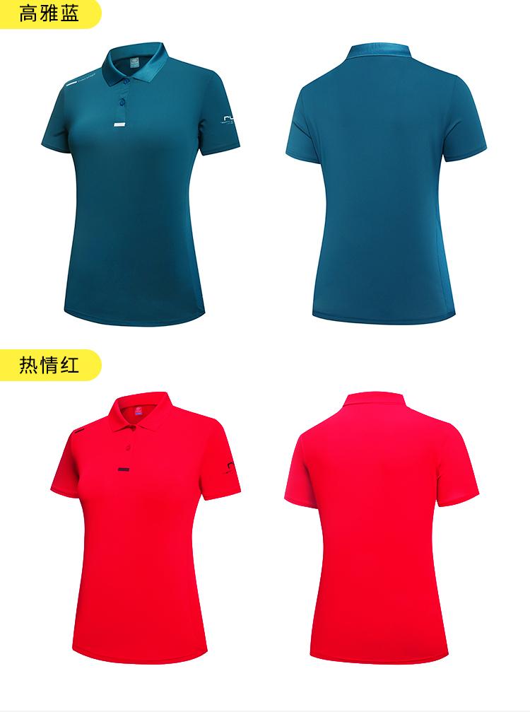 短袖t恤生产工厂