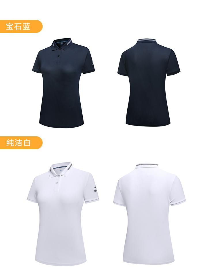 t恤衫定制厂