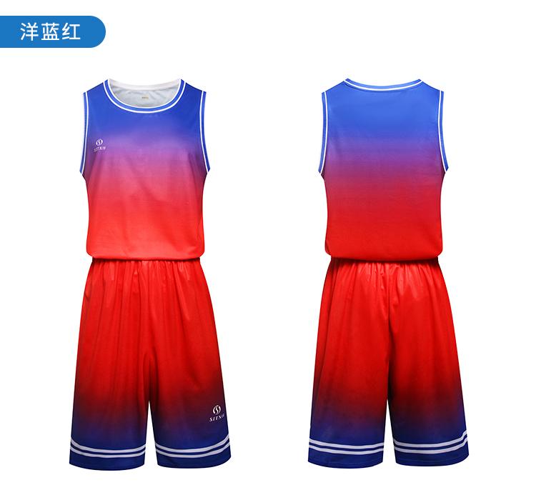 篮球服生产厂家