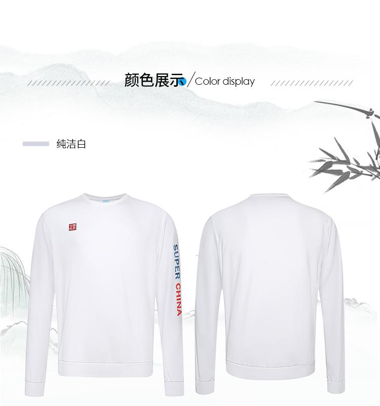 长袖t恤定制