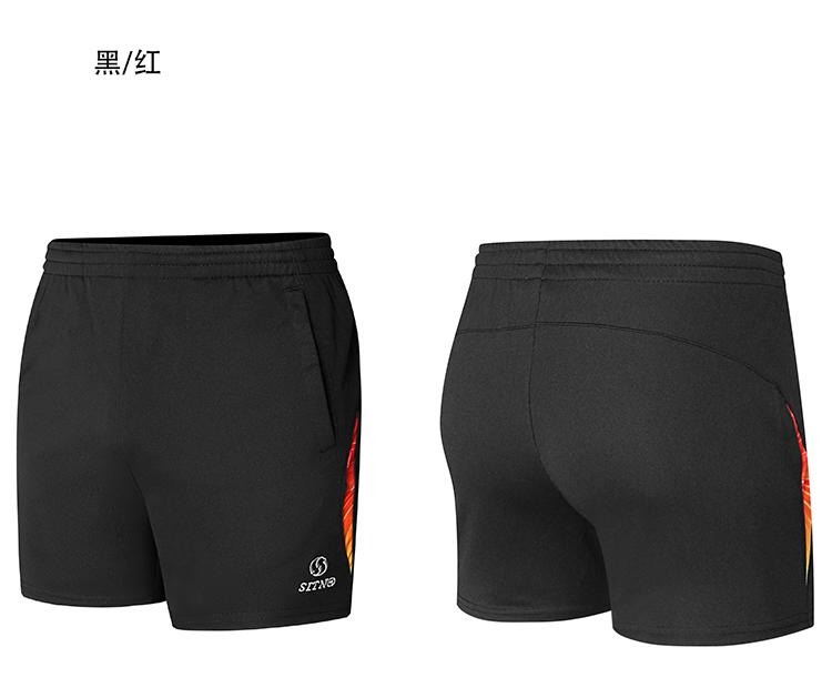 运动裤定制