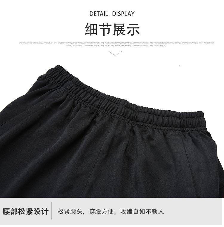 运动裤厂家