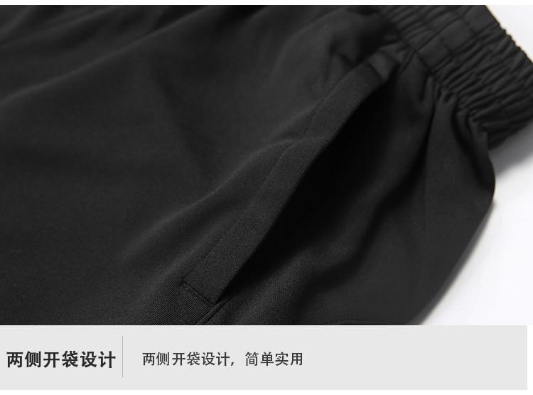 运动裤生产厂家