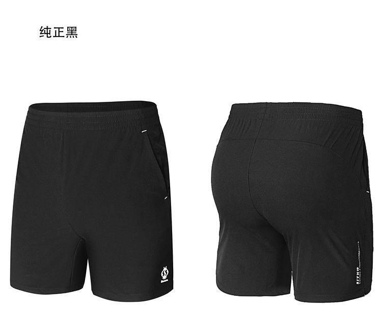 运动裤工厂