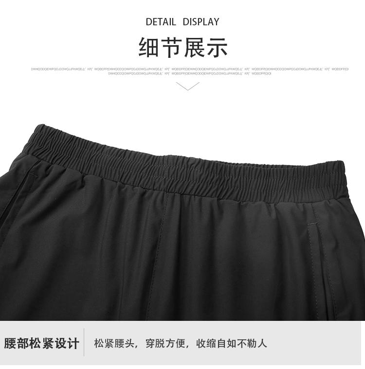 运动裤定制工厂