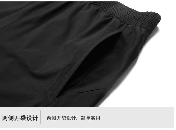 运动短裤定制
