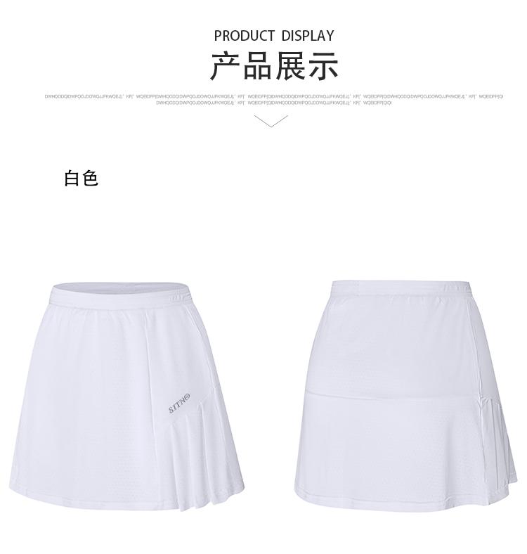 运动裙裤定做厂家