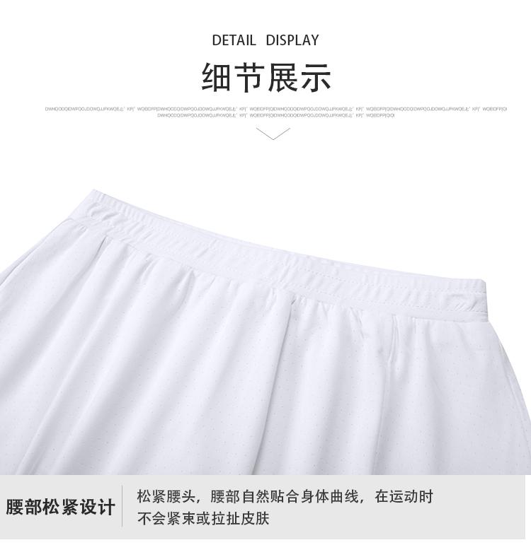 运动裙裤生产厂家