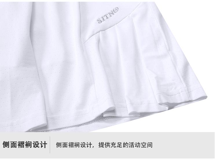 运动裙裤工厂